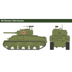 Italeri 15751 1:56 WWII M4 Sherman 75mm