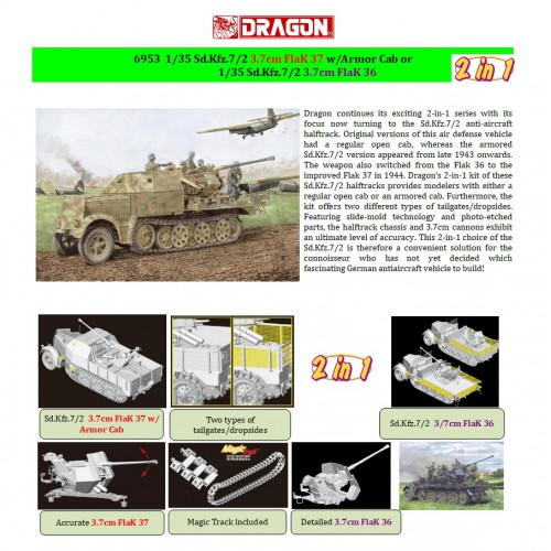 Dragon 6954 1:35 Pz.Kpfw.III Ausf.J Initial Production / Early Production