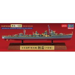 Hasegawa CH125 43175 1: 700...