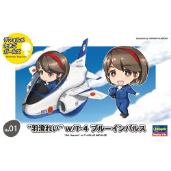Hasegawa SP444-52244...