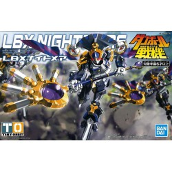 Bandai Gundam LBX Nightmare