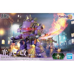 Bandai Gundam HG 1/20...