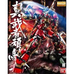 Bandai Gundam MG 1/100 Shin...