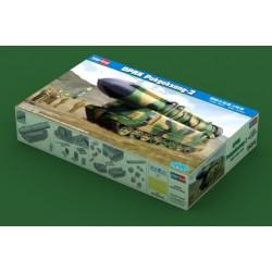 Hobby Boss 84544 1:35 DPRK...