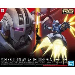 Bandai Gundam RG 1/144 MS...