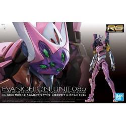 Bandai Gundam RG Evangelion...