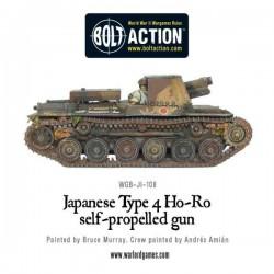 JAPANESE TYPE 4 HO-RO SELF-PROPELLED GUN BOLT ACTION