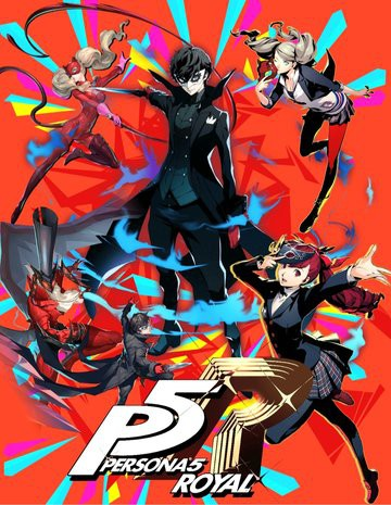 PERSONA 5 ROYALE